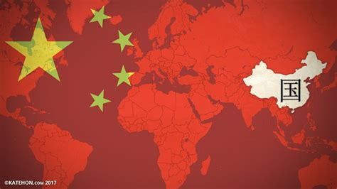 China, the Great Game, and Globalism   Katehon think tank