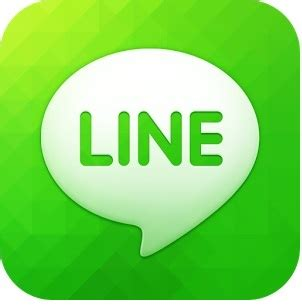 Line for PC – Window 7/8/Xp and Mac Computers – Free Download