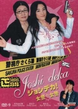 Watch Joshi Deka Episode 2 Eng Sub Online | V