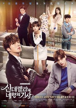 Cinderella with Four Knights - Wikipedia