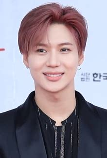 CELEB NET WORTH: How Much Money Does Lee Tae-Min Make