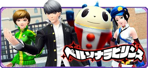 Pursue Your True Self With Persona 4 Outfits! | PSUBlog