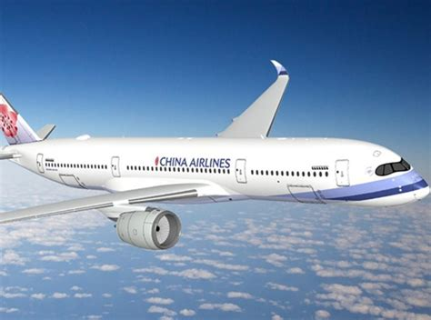 China Airlines Flights - Economy and Business Class - Webjet