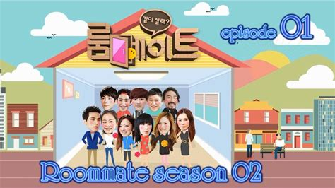 Roommate Season 2 Ep 1 Eng Sub - LOVE THIS SHOW!! It's