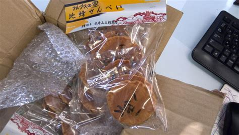 Would You Dare To Eat These Japanese Wasp-Filled Crackers
