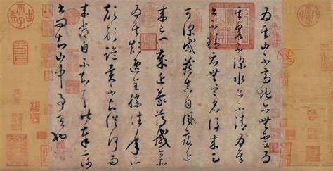 Famous Chinese Calligraphy | China Online Museum